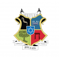 Hillel School's Online Learning Portal